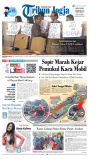 Cover Tribun Jogja 08 Desember 2018