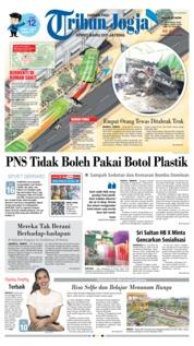 Cover Tribun Jogja 11 Desember 2018