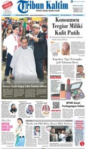 Cover Tribun Kaltim 20 Januari 2019