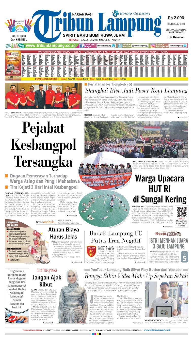 Koran Digital Tribun Lampung 18 Agustus 2019