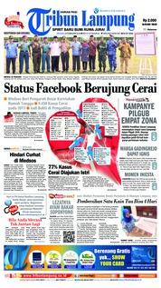Cover Tribun Lampung 20 Februari 2018