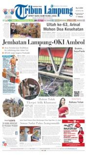 Cover Tribun Lampung 18 Juni 2019