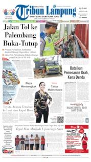 Cover Tribun Lampung 19 Juni 2019