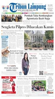 Cover Tribun Lampung 25 Juni 2019