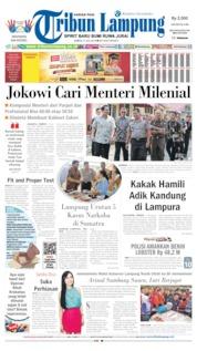 Cover Tribun Lampung 13 Juli 2019