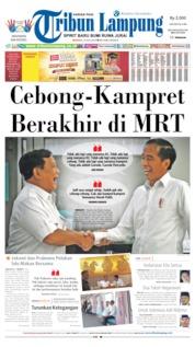 Cover Tribun Lampung 14 Juli 2019