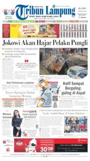 Cover Tribun Lampung 15 Juli 2019