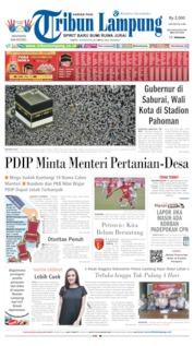 Cover Tribun Lampung 10 Agustus 2019