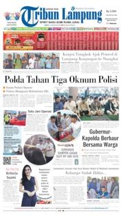 Cover Tribun Lampung 12 Agustus 2019