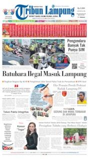 Tribun Lampung Cover