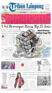 Cover Tribun Lampung 27 September 2019
