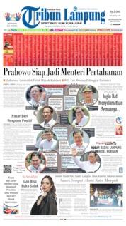 Cover Tribun Lampung 22 Oktober 2019