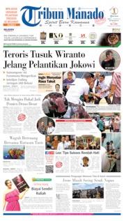 Cover Tribun Manado 11 Oktober 2019
