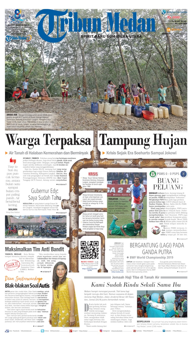 Tribun Medan Digital Newspaper 25 August 2019