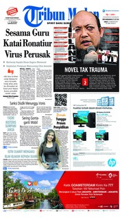 Tribun Medan Cover [Pagi] 23 February 2018