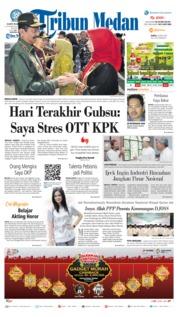 Cover Tribun Medan 09 Juni 2018