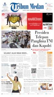 Cover Tribun Medan 07 Agustus 2019