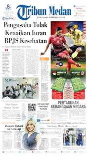 Tribun Medan Cover 05 September 2019