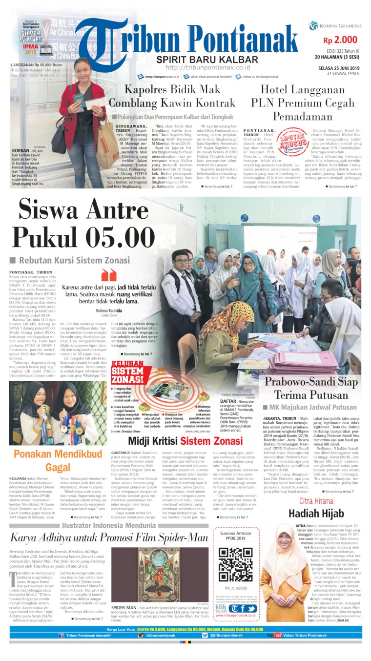 Tribun Pontianak Digital Newspaper 25 June 2019