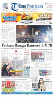 Tribun Pontianak Cover 05 October 2019