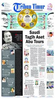 Cover Tribun Timur 17 Juli 2018