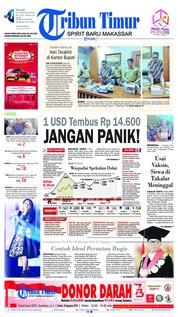 Cover Tribun Timur 14 Agustus 2018