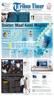 Cover Tribun Timur 19 Desember 2018