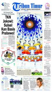 Cover Tribun Timur 13 Maret 2019