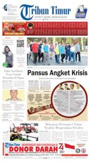 Tribun Timur Cover 13 August 2019