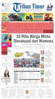 Tribun Timur Cover 30 September 2019