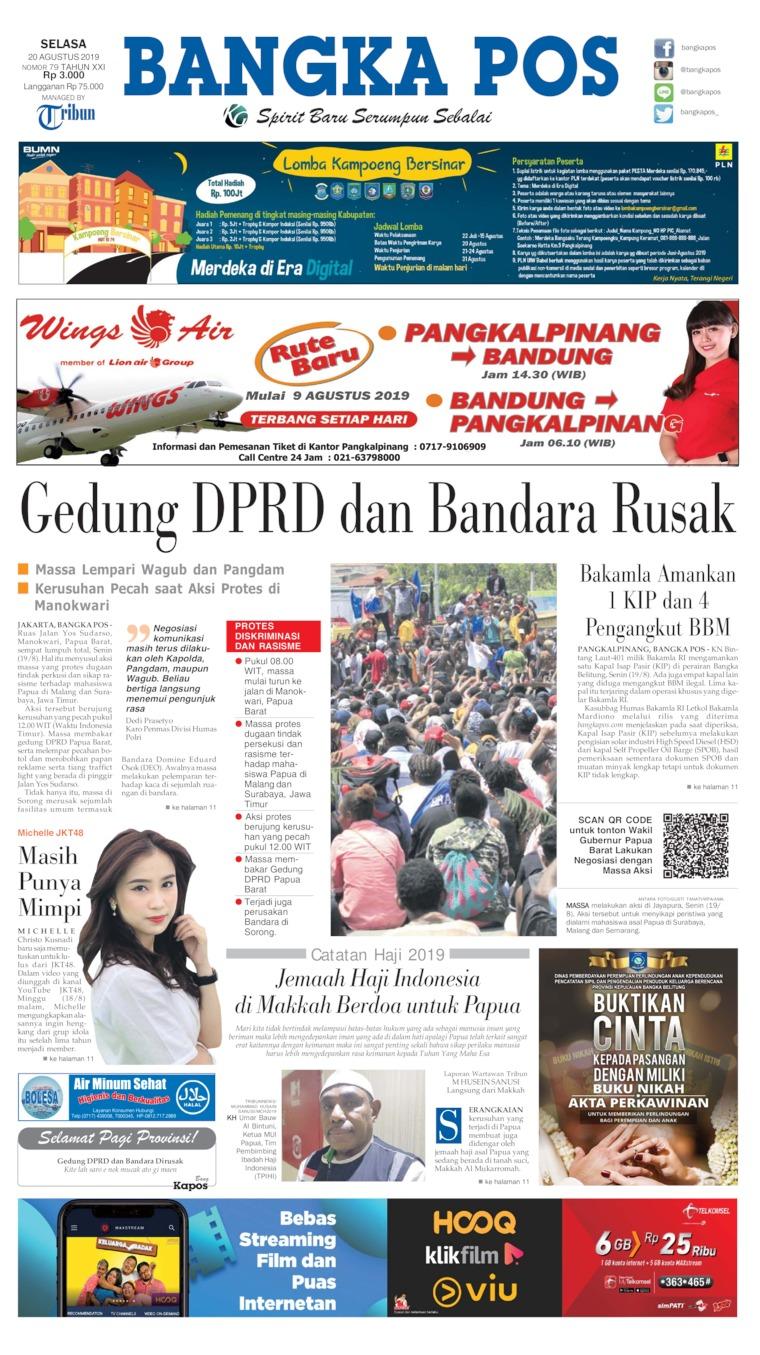 Koran Digital Bangka Pos 20 Agustus 2019