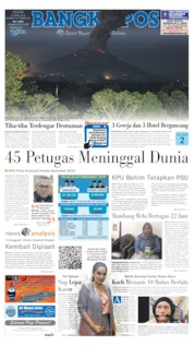 Bangka Pos Cover 22 April 2019