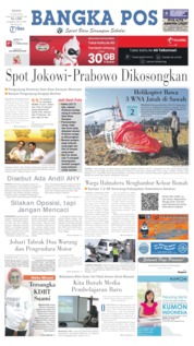 Bangka Pos Cover 15 July 2019