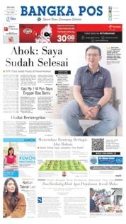 Bangka Pos Cover 23 July 2019