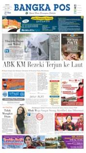 Cover Bangka Pos 12 Agustus 2019