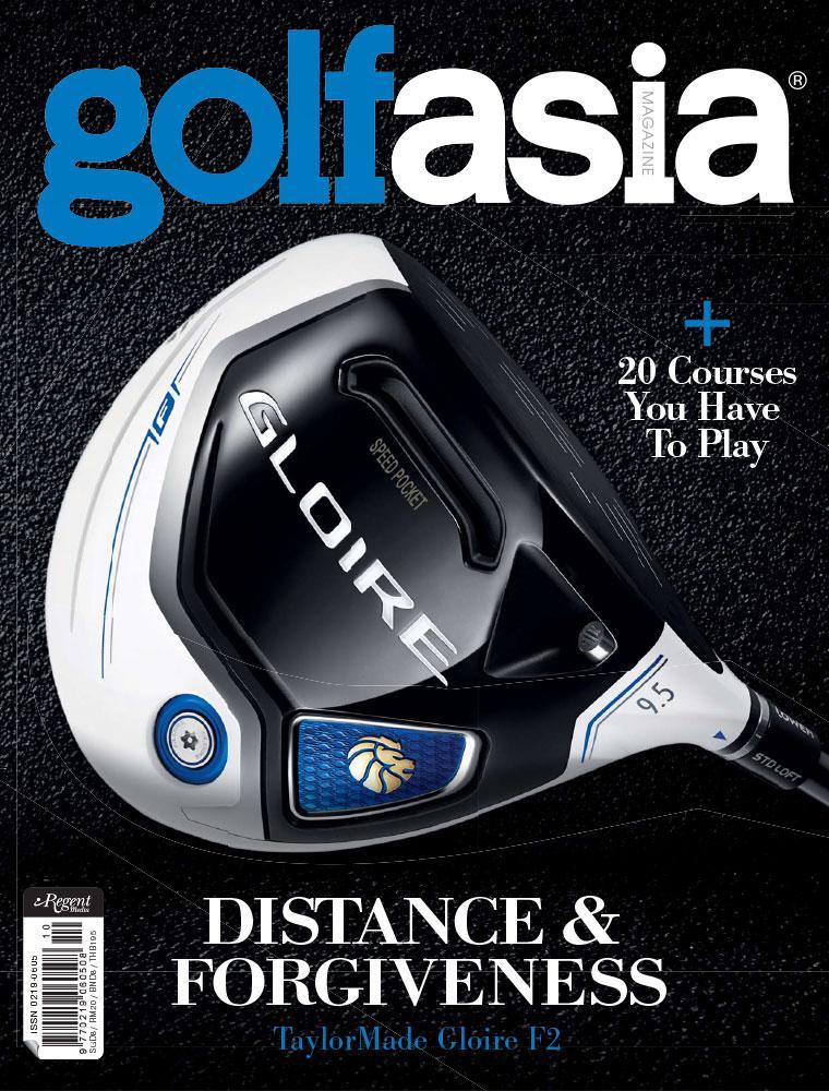 Golf asia Digital Magazine October 2016