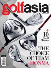 Golf asia Magazine Cover March 2017