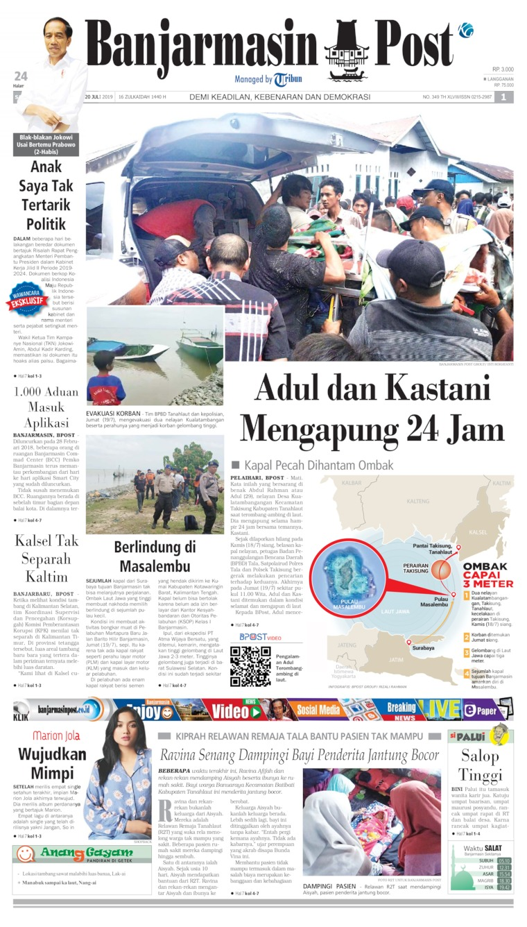 Koran Digital Banjarmasin Post 20 Juli 2019