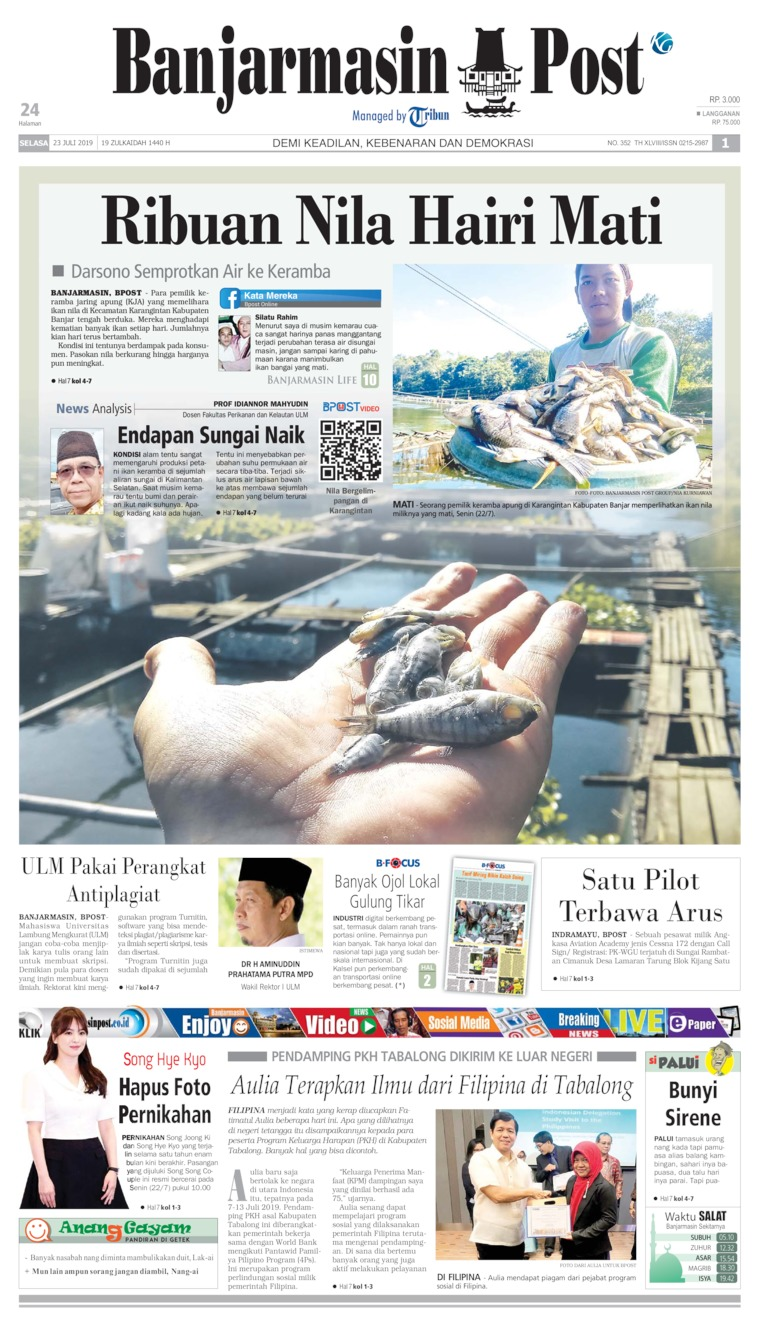 Banjarmasin Post Digital Newspaper 23 July 2019