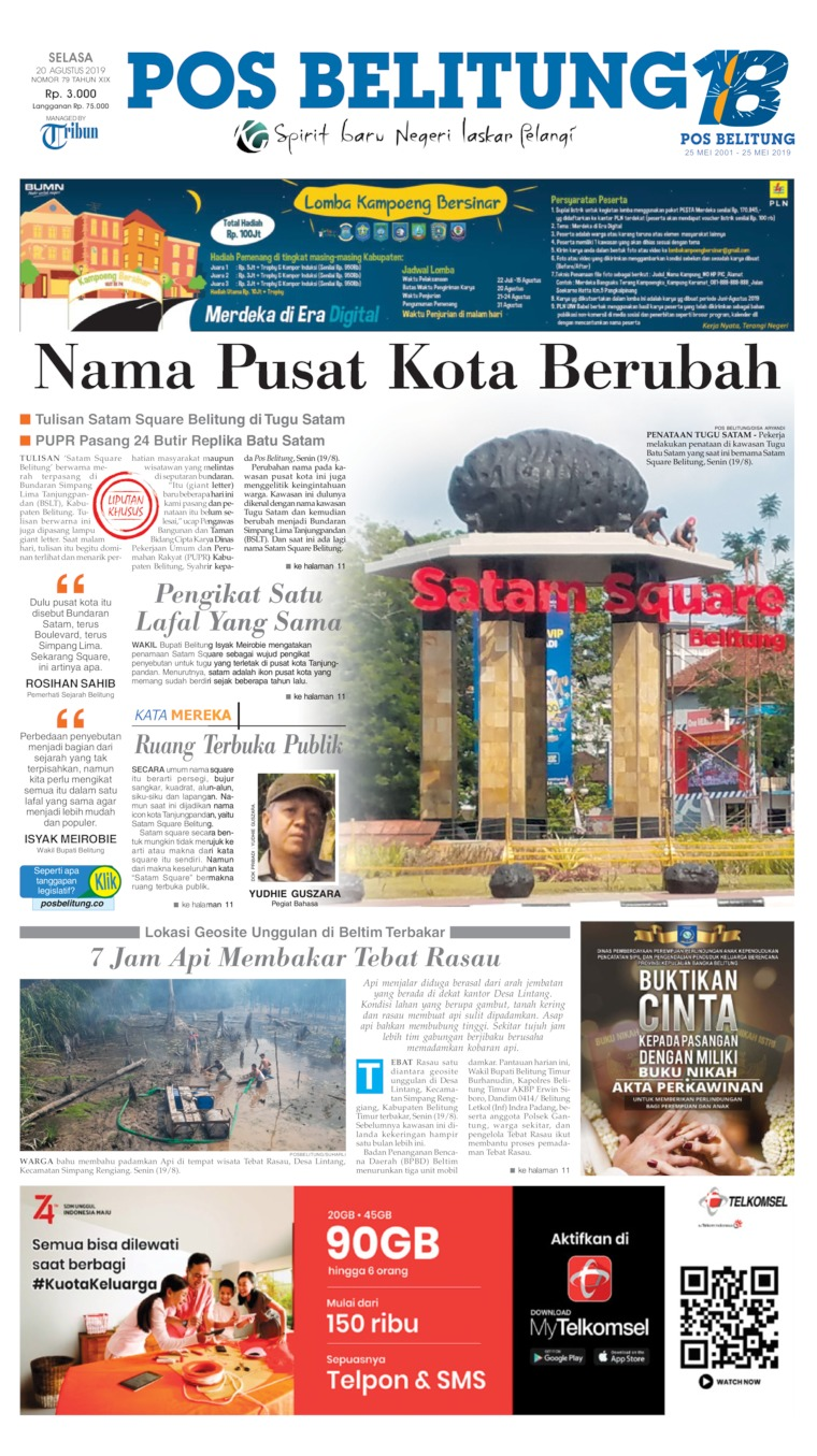 Pos Belitung Digital Newspaper 20 August 2019