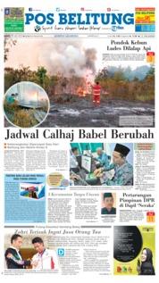 Cover Pos Belitung 19 Juli 2018
