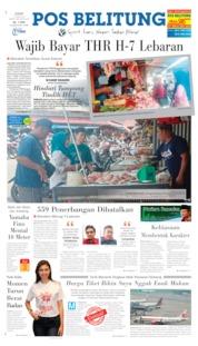 Pos Belitung Cover 17 May 2019