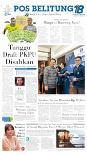 Pos Belitung Cover