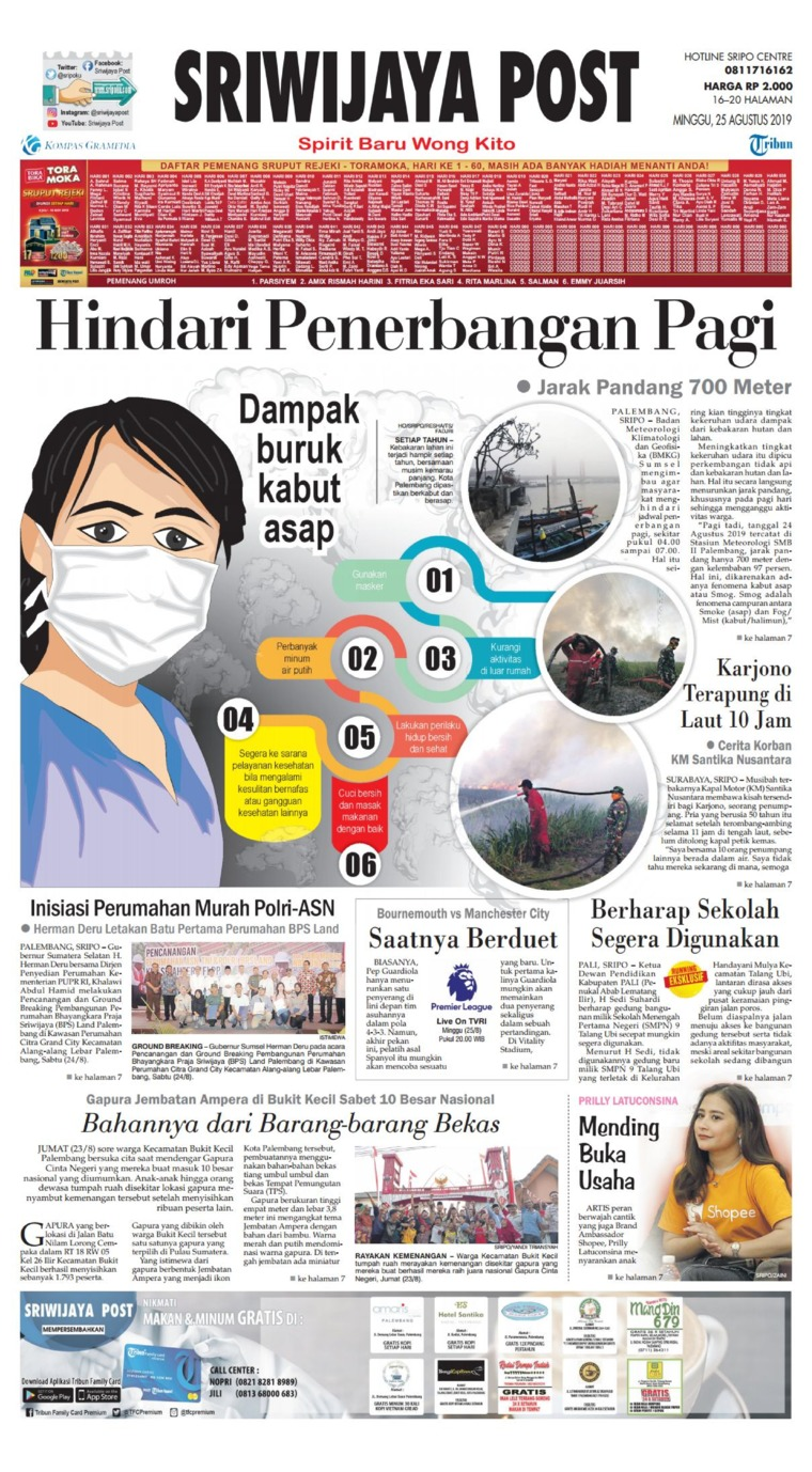 Sriwijaya Post Digital Newspaper 25 August 2019