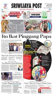 Sriwijaya Post Cover 15 November 2018
