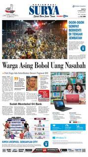 Cover Surya 17 Maret 2018