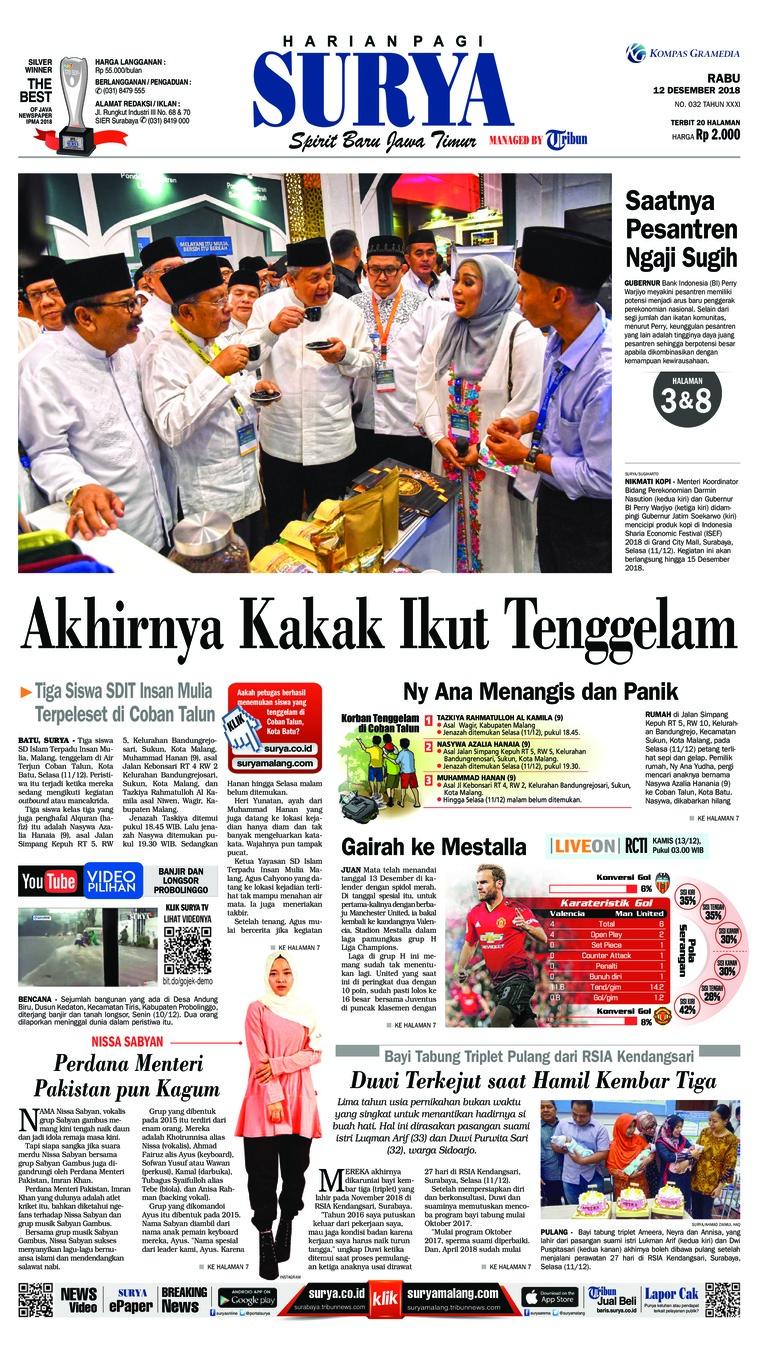 Surya Digital Newspaper 12 December 2018