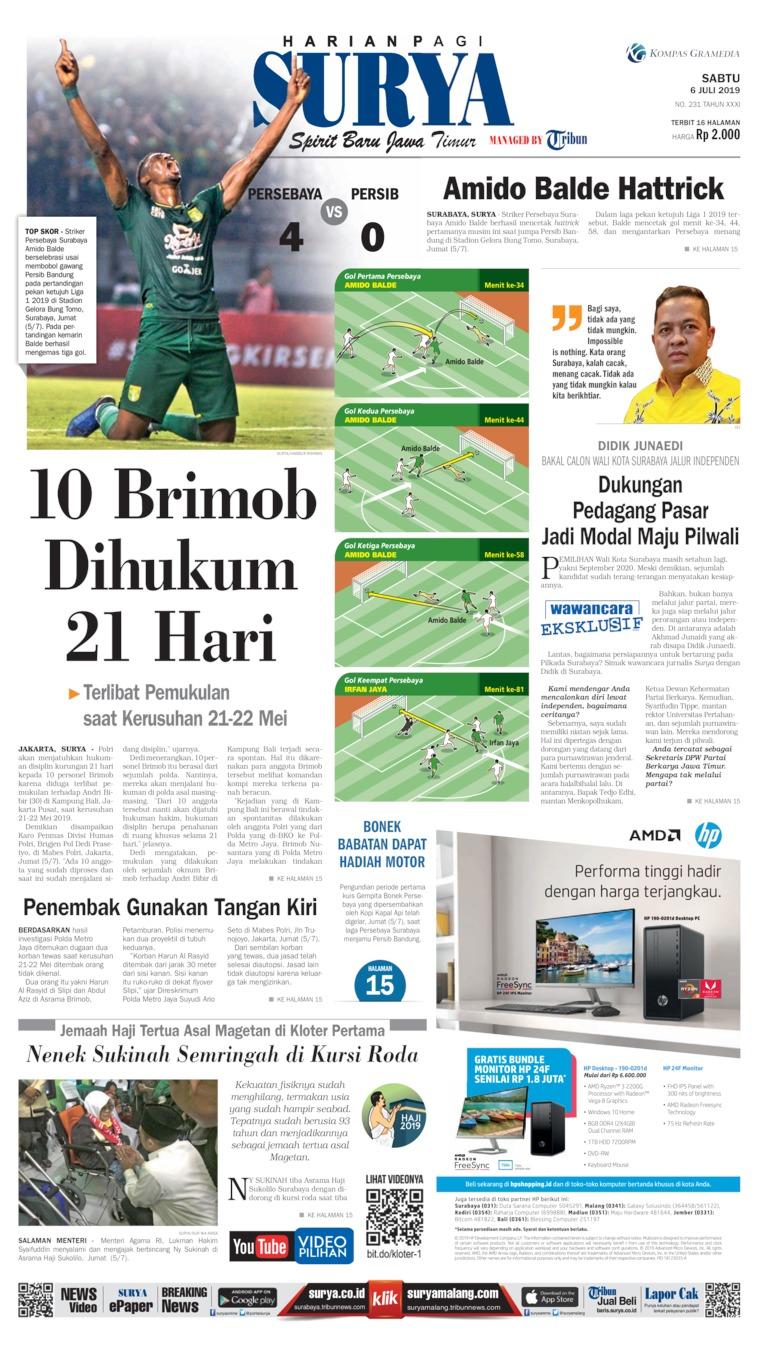 Surya Digital Newspaper 06 July 2019