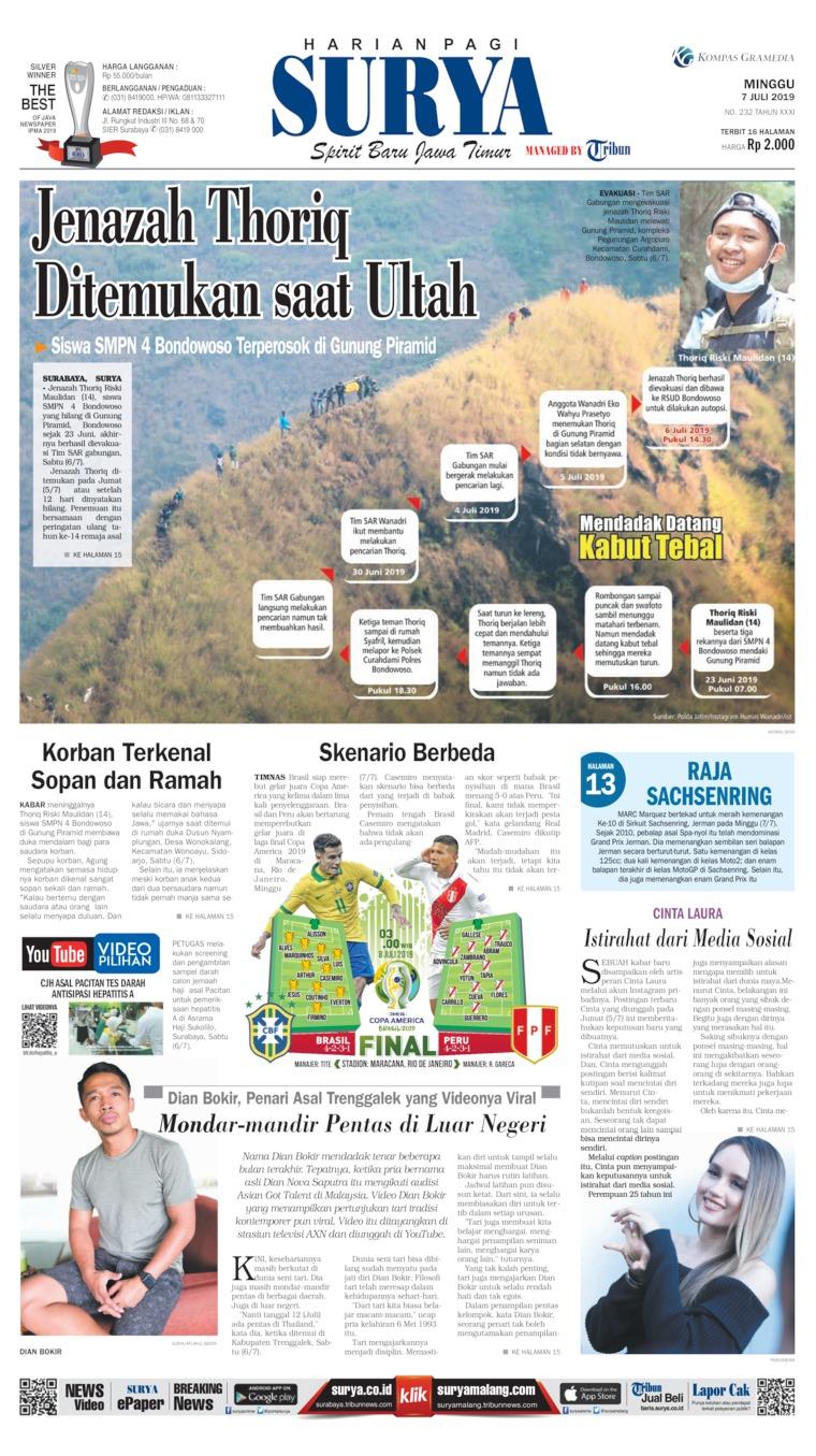 Surya Digital Newspaper 07 July 2019