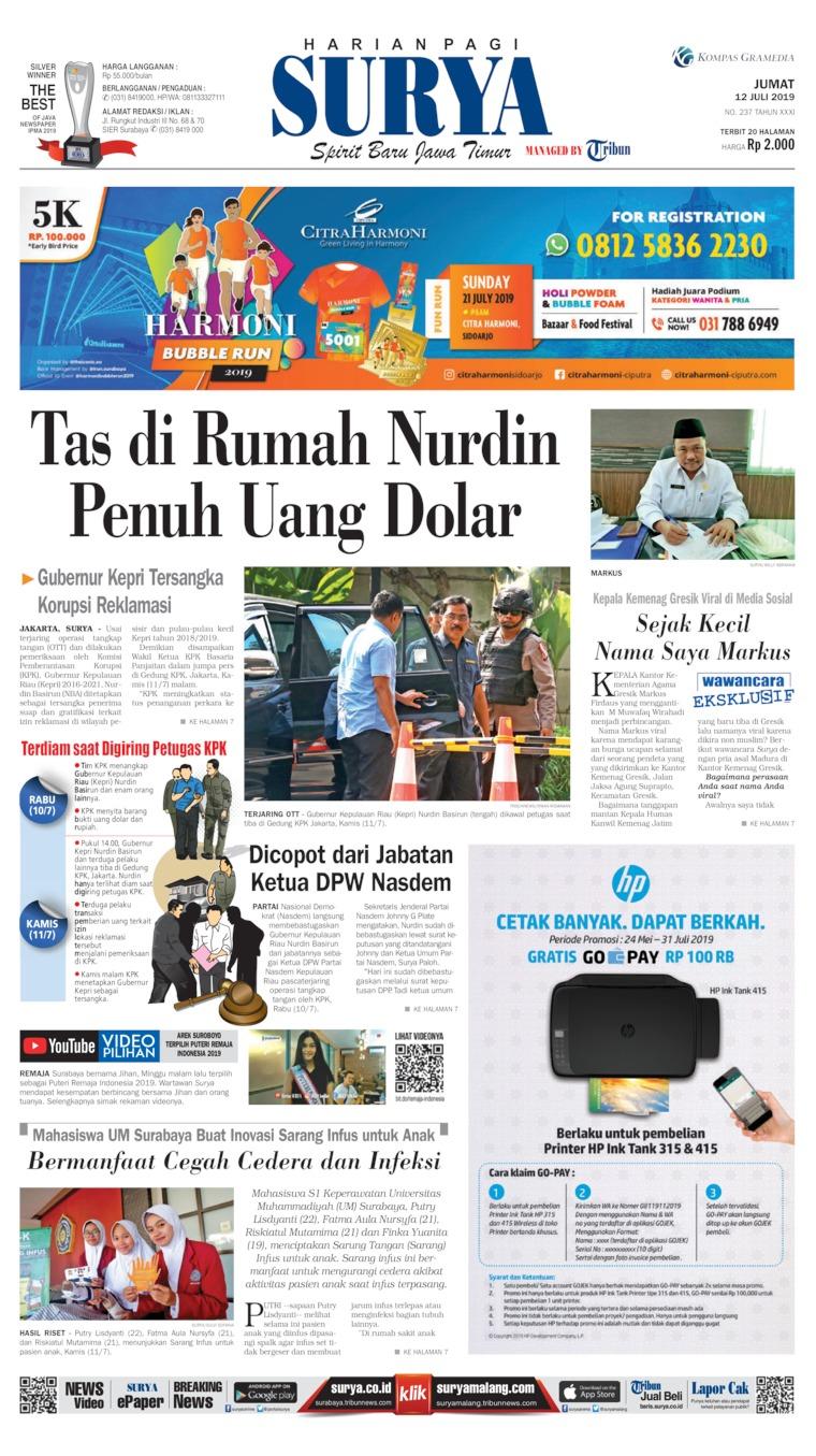 Surya Digital Newspaper 12 July 2019